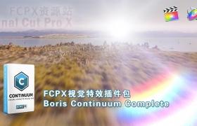 FCPX插件:几百种视觉特效+转场BCC插件包 Boris Continuum Complete 11.0.3