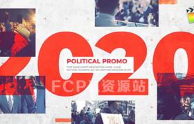 FCPX插件-11组新闻媒体公司商务图文介绍展示场景包装 Political Promo