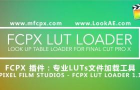 FCPX 插件:专业LUTs调色文件加载工具 PIXEL FILM STUDIOS – FCPX LUT LOADER 1.1
