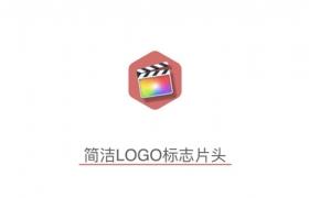 FCPX插件-简洁迷你LOGO标志动画小片头 Minimal Clean Logo