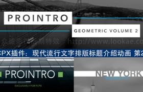 FCPX插件:现代流行文字标题介绍动画 ProIntro Geometric 第2季