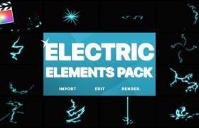 FCPX插件-12种卡通能量电流MG动画元素 Electric Elements+音效